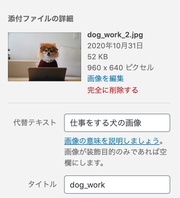 dog_work