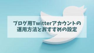 twitter_samune